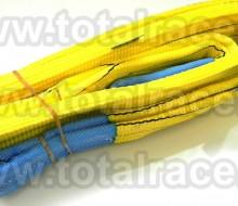 chingi textile ridicare cu urechi capacitate 3 tone sufe textile