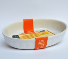 Vas din ceramica termorezistenta Burgund oval 27 cm