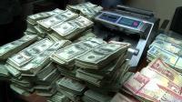Finanțarea investițiilor de credit de împrumut