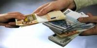 Aveți nevoie de un raport de finanțare sau de un împrumut personal?