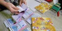 Oferta de împrumut și investiția fără costuri pentru a avansa