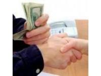Ofertă de împrumut