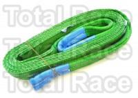 Gase textile de ridicare disponibile stoc