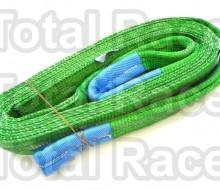 chinga textila de ridicare cu urechi verde 2 tone sufa