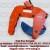 dispozitiv lant clesti ipcc tuburi beton ridicari camine beton total race 04